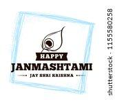 happy janmashtami. vector logo... | Shutterstock .eps vector #1155580258