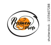 lettering ramen shop. vector... | Shutterstock .eps vector #1155607288