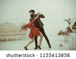 enjoy concept. couple in love... | Shutterstock . vector #1155613858