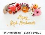 rosh hashanah  jewish new year... | Shutterstock . vector #1155619822