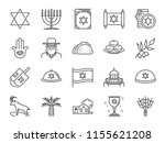 israel icon set. included icons ... | Shutterstock .eps vector #1155621208