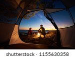 view from inside tourist tent... | Shutterstock . vector #1155630358