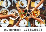 big family dinner. top view on... | Shutterstock . vector #1155635875