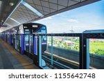 bangkok  thailand   august  04  ... | Shutterstock . vector #1155642748