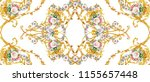 decorative composition with... | Shutterstock . vector #1155657448