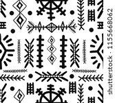 ethnic seamless pattern....   Shutterstock .eps vector #1155668062