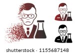 dolor chemist icon in fractured ... | Shutterstock .eps vector #1155687148