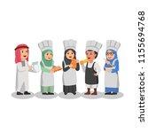set of arabian children prepare ... | Shutterstock .eps vector #1155694768