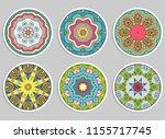 decorative round ornaments set  ... | Shutterstock .eps vector #1155717745