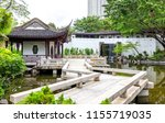 kowloon walled city park in... | Shutterstock . vector #1155719035