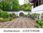 kowloon walled city park in... | Shutterstock . vector #1155719038
