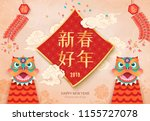 happy chinese new year in... | Shutterstock .eps vector #1155727078