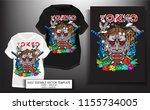 t shirt print design.japanese...   Shutterstock .eps vector #1155734005
