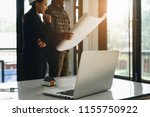 two architect man working with... | Shutterstock . vector #1155750922