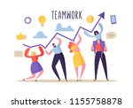business teamwork concept. flat ... | Shutterstock .eps vector #1155758878