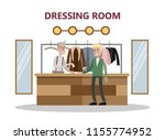 leaving clothes at cloakroom in ... | Shutterstock . vector #1155774952