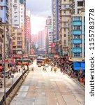 hong kong   july 05  2018  view ... | Shutterstock . vector #1155783778