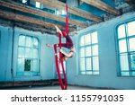 graceful gymnast performing... | Shutterstock . vector #1155791035