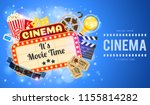 cinema and movie time banner... | Shutterstock .eps vector #1155814282