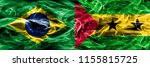 brazil vs sao tome and principe ... | Shutterstock . vector #1155815725