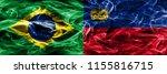 brazil vs liechtenstein smoke... | Shutterstock . vector #1155816715