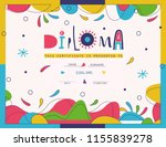 playful diploma template for... | Shutterstock .eps vector #1155839278