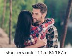 summertime feelings romance... | Shutterstock . vector #1155851875
