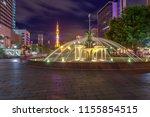 odori park is a park located in ...   Shutterstock . vector #1155854515