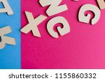 words have power word cube on... | Shutterstock . vector #1155860332