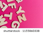 words have power word cube on... | Shutterstock . vector #1155860338