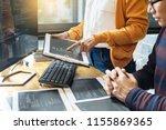 programmer programming and...   Shutterstock . vector #1155869365