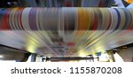 printing of coloured newspapers ... | Shutterstock . vector #1155870208