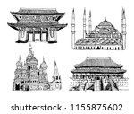 landmarks vector sketch set... | Shutterstock .eps vector #1155875602