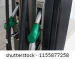 close up on dirty fuel nozzle... | Shutterstock . vector #1155877258