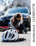 bicycling helmet on the asphalt ... | Shutterstock . vector #1155891778