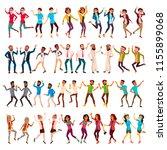 dancing people set vector.... | Shutterstock .eps vector #1155899068