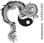 eastern dragon and yin yang... | Shutterstock .eps vector #1155911452