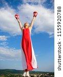 femininity and strength balance....   Shutterstock . vector #1155920788