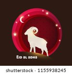 eid al adha mubarak the... | Shutterstock .eps vector #1155938245