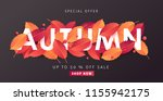 autumn sale background layout... | Shutterstock .eps vector #1155942175