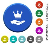 premium services round color... | Shutterstock .eps vector #1155943618