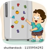 illustration of a kid boy... | Shutterstock .eps vector #1155954292