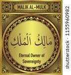 eternal owner of sovereignty ... | Shutterstock .eps vector #1155960982