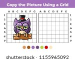 copy the picture  an... | Shutterstock .eps vector #1155965092