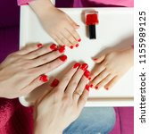 nails on the hands of mother... | Shutterstock . vector #1155989125