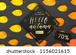 trendy and elegant autumn... | Shutterstock .eps vector #1156021615