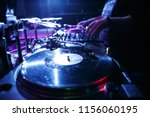 kiev 4 july 2018  retro dj... | Shutterstock . vector #1156060195