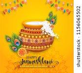 happy krishna janmashtami... | Shutterstock .eps vector #1156065502