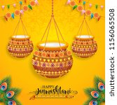 happy krishna janmashtami... | Shutterstock .eps vector #1156065508
