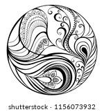 round contour abstraction with... | Shutterstock . vector #1156073932